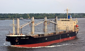 Ho Bao - IMO 9223631 | The Maritime Telegraph | Морская Правда